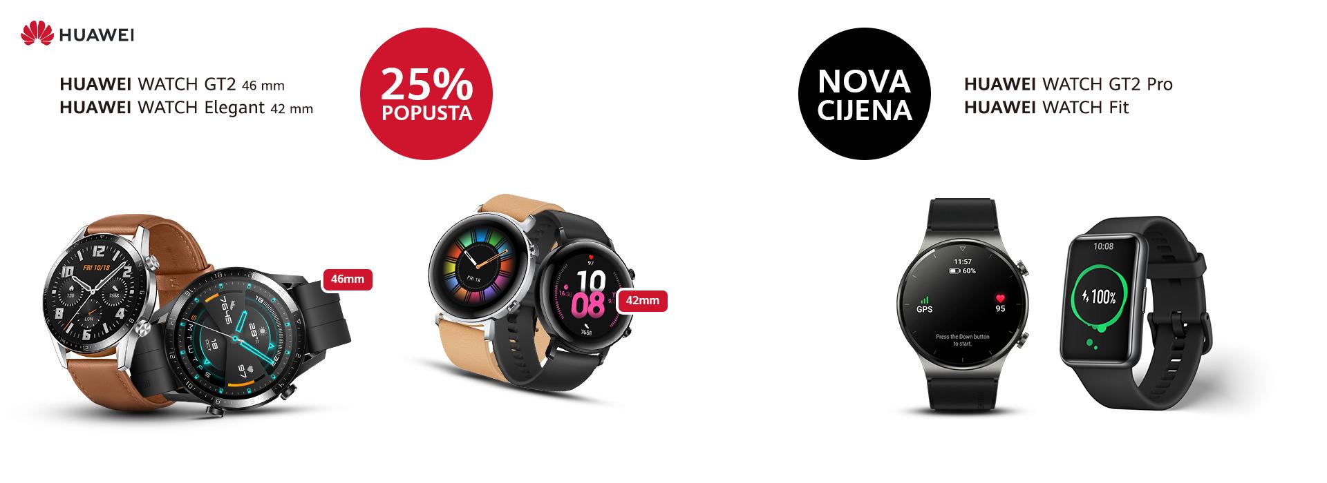 Huawei akcija pametnih satova