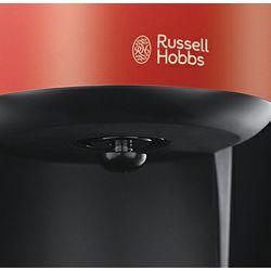 aparat-za-kavu-russell-hobbs-20131-56-crveni--b-23109016001_2.jpg
