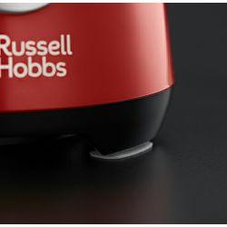 blender-russell-hobbs-24720-56-desire-------b-23629026002_2.jpg