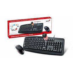 Tipkovnica i miš Genius Smart KM-200, žičana, USB