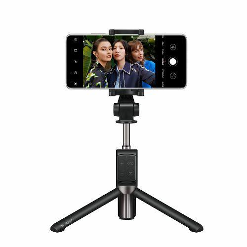 HUAWEI Tripod Selfie Stick Pro