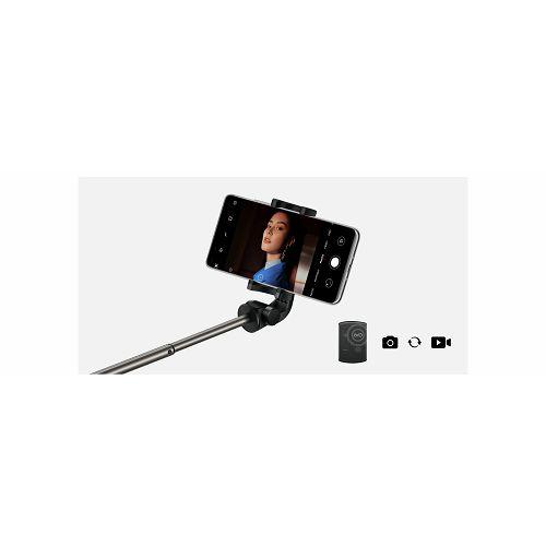 huawei-tripod-selfie-stick-pro-59845_3.jpg