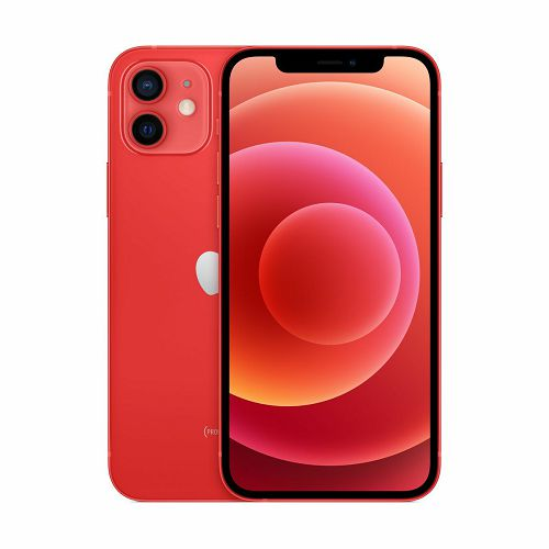 mobitel-apple-iphone-12-mini-128-gb-red-m60054_2.jpg