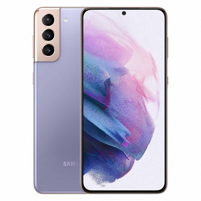"Mobitel Samsung Galaxy S21+ SM-G996, 5G, 6.7"" Dynamic AMOLED 2X 1080 x 2400 px, Dual SIM, 8GB, 128GB, Android 11, ljubičasti"