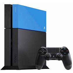 ps4-custom-faceplate-aqua-blue-320301175_1.jpg
