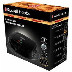 toster-russell-hobbs-24520-56-sendvic-maker--b-23558036002_2.jpg