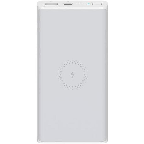 Xiaomi prijenosna baterija 10000mAh Mi bežični Power Bank Essential (White)