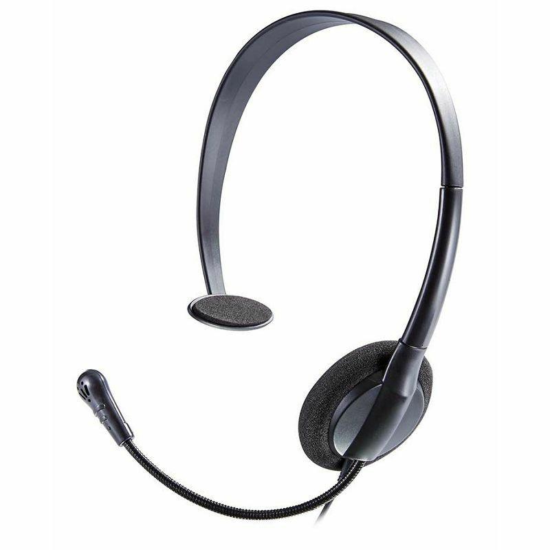 bigben-ps4-communicator-headset-crne-12m-kabel-3203080001_1.jpg