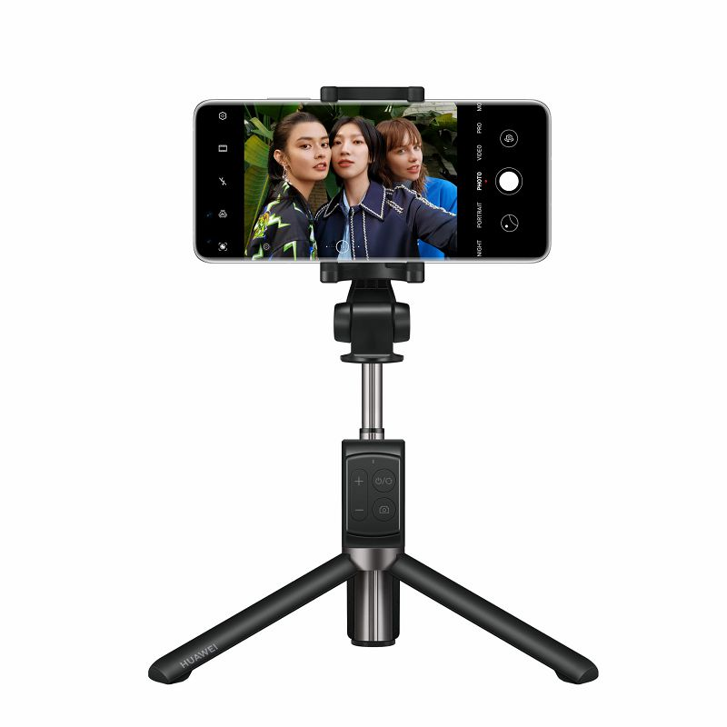 huawei-tripod-selfie-stick-pro-59845_1.jpg