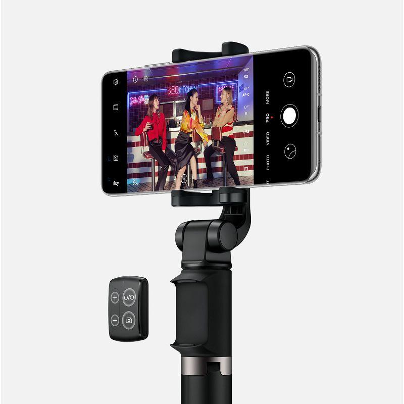 huawei-tripod-selfie-stick-pro-59845_2.jpg
