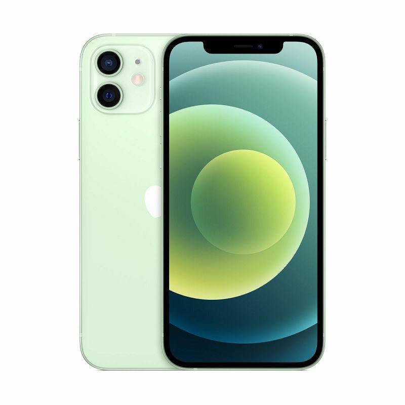 mobitel-apple-iphone-12-64-gb-green-m60068_2.jpg