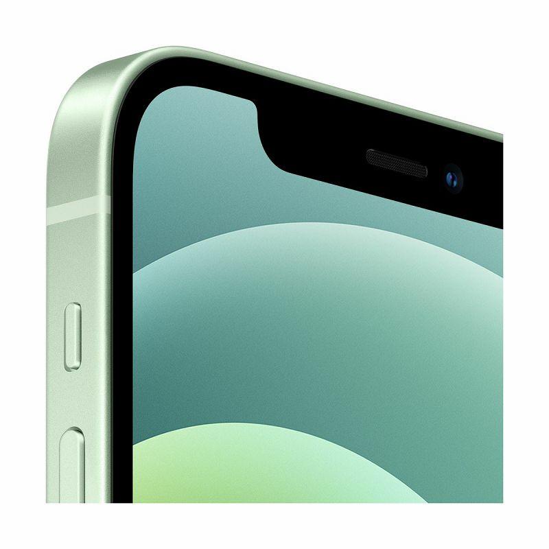 mobitel-apple-iphone-12-64-gb-green-m60068_3.jpg