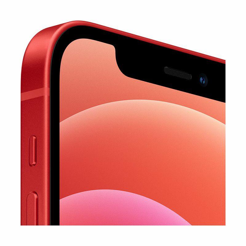 mobitel-apple-iphone-12-mini-128-gb-red-m60054_3.jpg