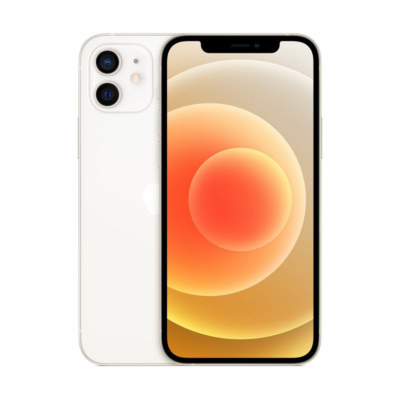 mobitel-apple-iphone-12-mini-64-gb-white-m60050_2.jpg
