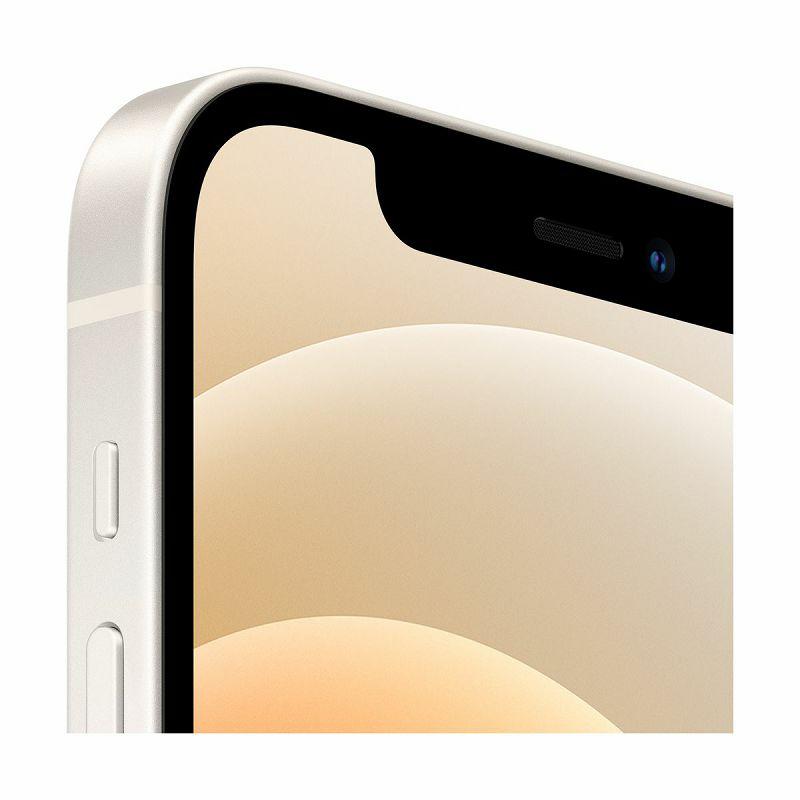 mobitel-apple-iphone-12-mini-64-gb-white-m60050_3.jpg