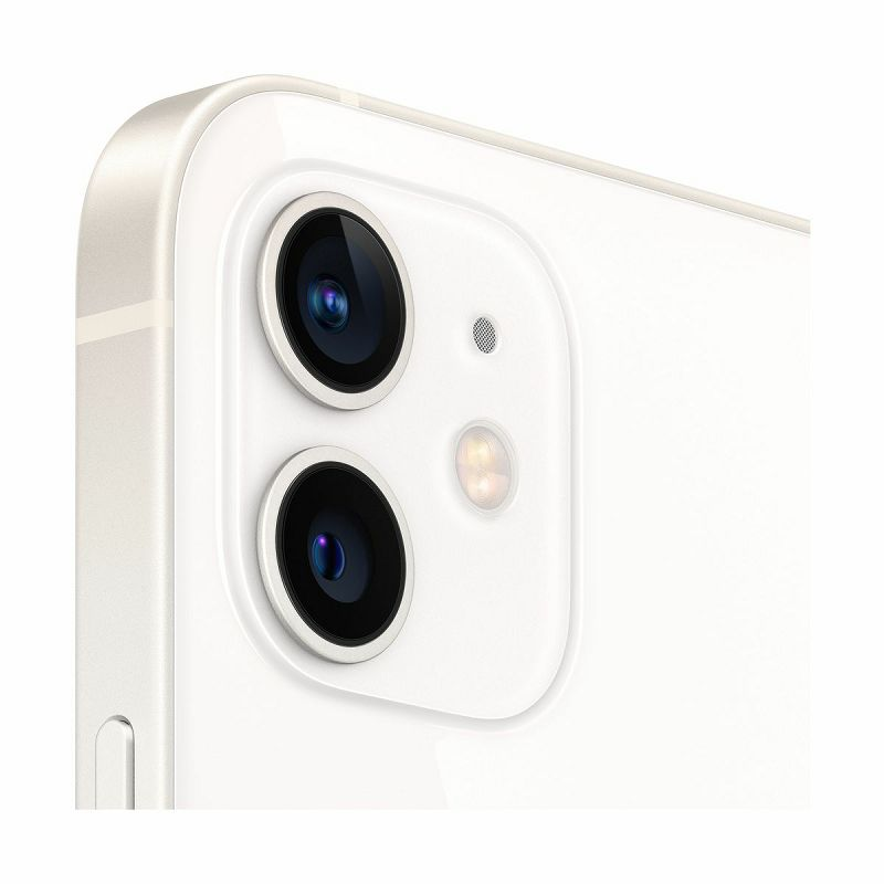 mobitel-apple-iphone-12-mini-64-gb-white-m60050_4.jpg