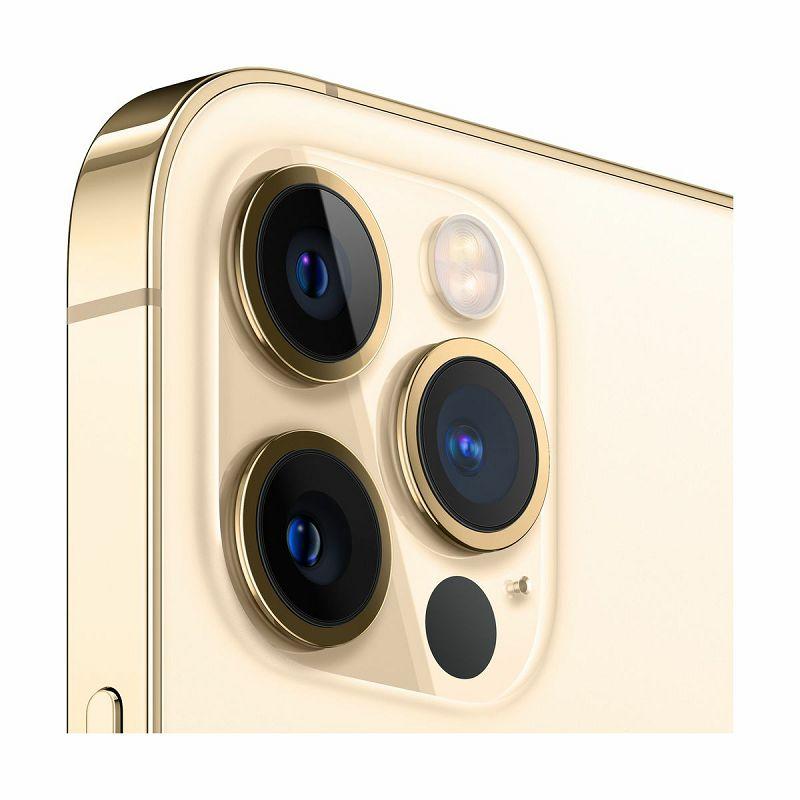 mobitel-apple-iphone-12-pro-max-512-gb-gold-m60100_4.jpg