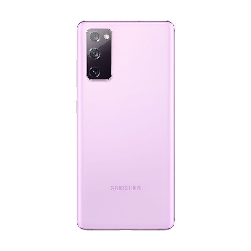 mobitel-samsung-galaxy-s20-fe-sm-g780-65-dual-sim-6gb-128gb--s20fe_lj_2.jpg